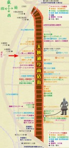 infomap