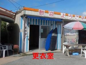 DSCN3066吉野海岸